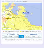 Wimax_200911_