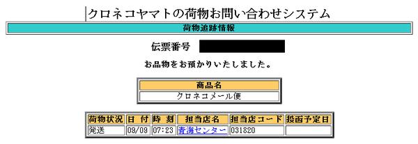 20110910_1_4