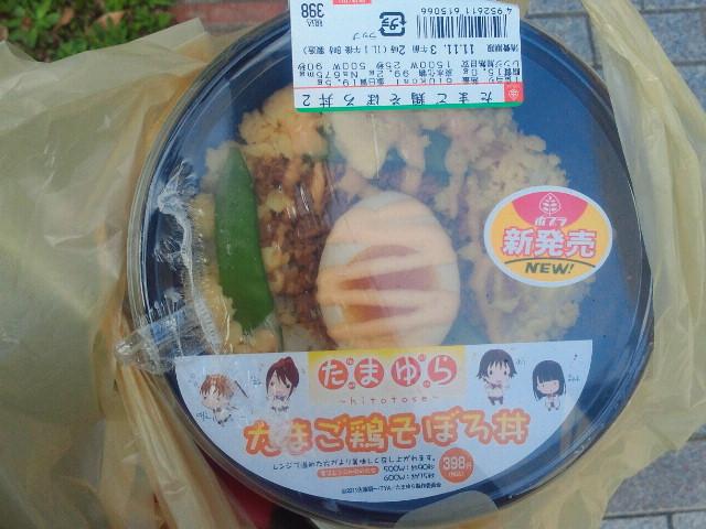 お台場の生活彩家SOHO<br />  青海店でもたまゆらフェアやってる〜
